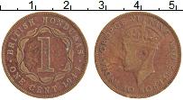 Изображение Монеты Белиз 1 цент 1944 Бронза XF Британский Гондурас.