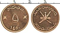 Изображение Монеты Оман 5 байз 1989 Бронза UNC