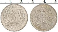 Изображение Монеты Китай 5 джао 1938 Медно-никель XF Мэнцзян. Японская ок