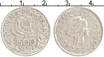 Изображение Монеты Бразилия 500 рейс 1913 Серебро XF