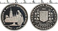 Изображение Монеты Украина 200000 карбованцев 1995 Медно-никель UNC-