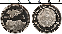 Продать Монеты Киргизия 1 сом 2008 Медно-никель