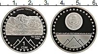 Продать Монеты Киргизия 1 сом 2011 Медно-никель