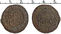 Продать Монеты 1762 – 1796 Екатерина II 1 копейка 1796 Медь