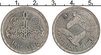 Изображение Монеты Египет 20 пиастров 1985 Медно-никель UNC-