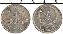 Изображение Мелочь Египет 20 пиастров 1986 Медно-никель UNC- День военных