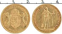 Изображение Монеты Венгрия 20 крон 1893 Золото XF Франц Иосиф I (KM# 4