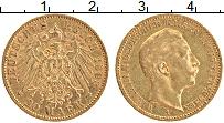 Изображение Монеты Пруссия 20 марок 1893 Золото XF Вильгельм II (КМ# 52