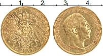 Изображение Монеты Пруссия 20 марок 1895 Золото XF+