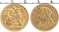 Изображение Монеты Великобритания 1 соверен 1899 Золото XF-
