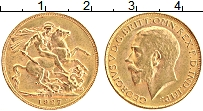 Изображение Монеты ЮАР 1 соверен 1927 Золото XF+ Георг V (КМ# 21 Проб