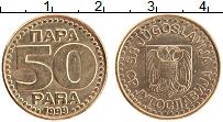 Продать Монеты Югославия 50 пар 1999 Латунь
