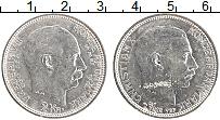 Изображение Монеты Дания 2 кроны 1912 Серебро XF