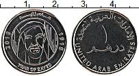 Продать Монеты ОАЭ 1 дирхам 2018 Медно-никель