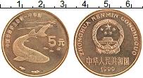 Изображение Монеты Китай 5 юаней 1999 Медь XF Осетр