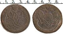 Продать Монеты 1741 – 1761 Елизавета Петровна 5 копеек 1759 Медь