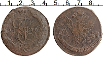 Изображение Монеты 1762 – 1796 Екатерина II 5 копеек 1770 Медь VF ЕМ