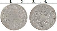 Изображение Монеты 1801 – 1825 Александр I 1 полуполтинник 1804 Серебро VF