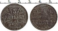 Изображение Монеты 1894 – 1917 Николай II 3 копейки 1916 Железо XF