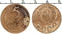 Изображение Монеты СССР 5 копеек 1939  XF-