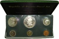 Изображение Подарочные монеты Панама Выпуск 1973 года 1973  Proof