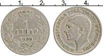 Изображение Монеты Югославия 1 динар 1925 Медно-никель XF