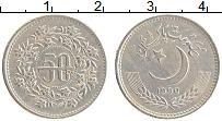 Изображение Монеты Пакистан 50 пайс 1990 Медно-никель XF