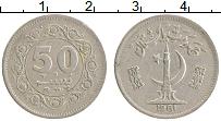 Изображение Монеты Пакистан 50 пайс 1981 Медно-никель XF