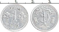 Изображение Монеты Пакистан 1 пайс 1979 Алюминий XF