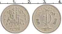 Изображение Монеты Пакистан 25 пайс 1977 Медно-никель XF