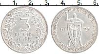 Изображение Монеты Веймарская республика 3 марки 1925 Серебро UNC-