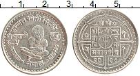 Изображение Монеты Непал 5 рупий 1980 Медно-никель UNC- Улучшение условий жи