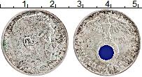 Изображение Монеты Третий Рейх 2 марки 1939 Серебро XF D Пауль фон Гинденбу