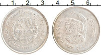 Изображение Монеты Непал 20 рупий 1975 Серебро UNC- ФАО