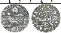 Изображение Монеты Мальта 2 фунта 1981 Серебро UNC ФАО