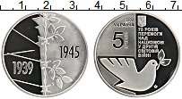 Изображение Мелочь Украина 5 гривен 2020 Медно-никель Prooflike