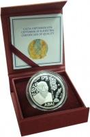 Изображение Подарочные монеты Казахстан 500 тенге 2020 Серебро Proof