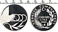 Изображение Монеты Турция 7500000 лир 2000 Серебро Proof