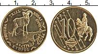 Изображение Монеты Кипр 10 евроцентов 2003 Латунь UNC Проба.Баран