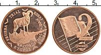 Изображение Монеты Кипр 2 евроцента 2003 Бронза UNC