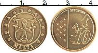 Изображение Монеты Мальта 10 евроцентов 2004 Латунь UNC Проба.Герб