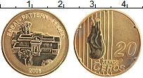 Изображение Монеты Ватикан 20 евроцентов 2006 Латунь UNC