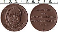 Изображение Мелочь ГДР Медаль 0 Фарфор UNC Надежда Константинов