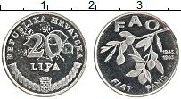 Изображение Монеты Хорватия 20 лип 1995 Железо UNC- 50 лет ФАО