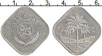 Изображение Монеты Ирак 500 филс 1982 Медно-никель XF