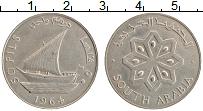 Изображение Монеты Южная Аравия 50 филс 1964 Медно-никель XF+