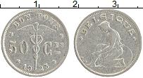 Изображение Монеты Бельгия 50 сентим 1923 Медно-никель XF