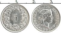 Изображение Монеты Швейцария 5 рапп 1969 Медно-никель UNC-