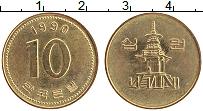 Изображение Монеты Южная Корея 10 вон 1990 Латунь UNC-