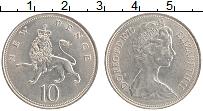 Изображение Монеты Великобритания 10 пенсов 1970 Медно-никель UNC-